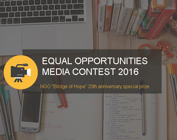 Equal Opportunities Media Contest