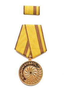 The medal of gratitude of the Republic of Armenia