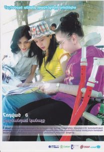 CRPD_Article 6_Women with disabilities